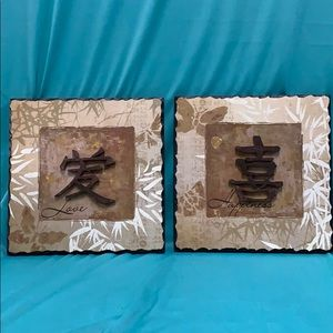 Wall Art Chinese Love Chinese Happinesses Plaques